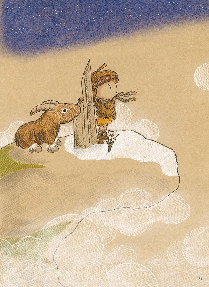 Planche extraite de la bande-dessinée Celestin et l'enfant céleste par Romain Niveleau